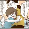 幼稚園も楽しいけどママと一緒がいい。そんな息子を元気に送り出すアイデアのタイトル画像