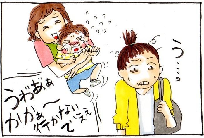 「あと少しだけ、お母さんの抱っこがいい」息子が笑って保育園に行くまでの話の画像2
