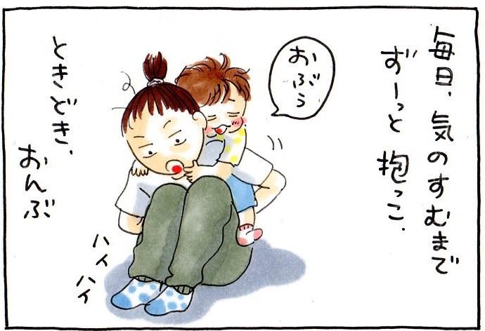 「あと少しだけ、お母さんの抱っこがいい」息子が笑って保育園に行くまでの話の画像5