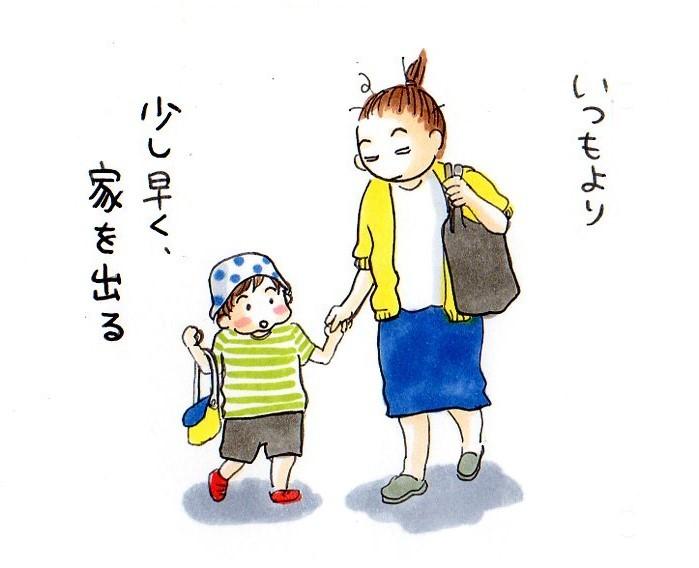 「あと少しだけ、お母さんの抱っこがいい」息子が笑って保育園に行くまでの話の画像3