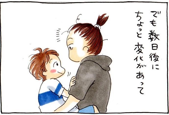 「あと少しだけ、お母さんの抱っこがいい」息子が笑って保育園に行くまでの話の画像6