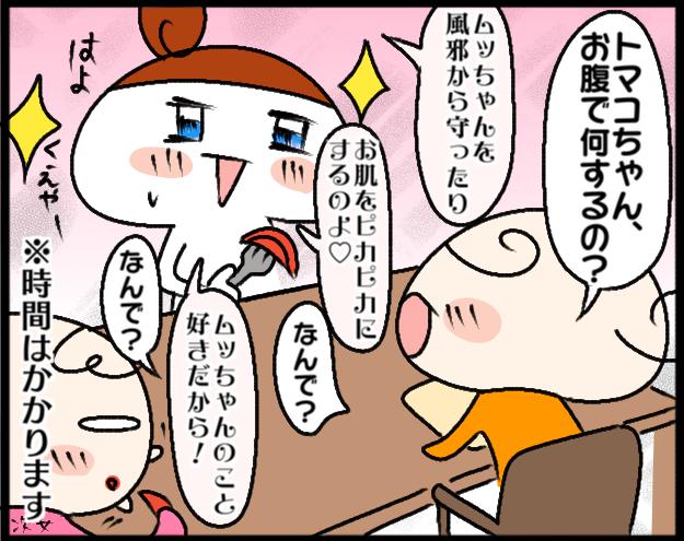 食わず嫌い3歳娘 vs 演技派ママの「一口だけ食べて〜」な戦いの画像4