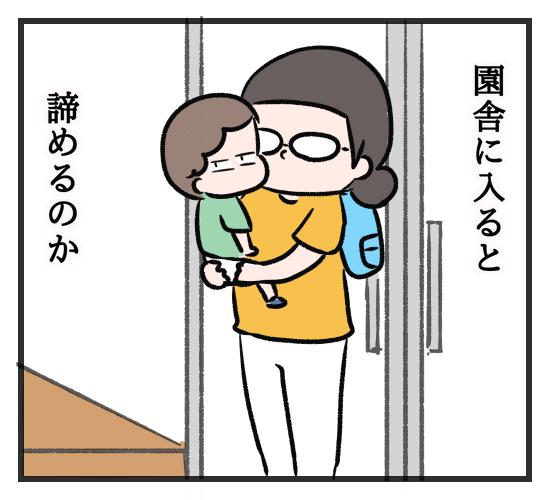 小学生の兄姉が夏休み!末っ子保育園児の「行きたくない」とどう向き合う?の画像10