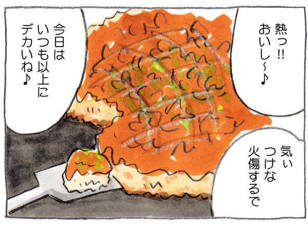 """わが家のテッパン!義母の代から大事にしている""""鉄板""""と家族の話の画像8"""