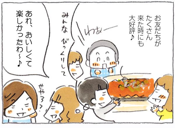 """わが家のテッパン!義母の代から大事にしている""""鉄板""""と家族の話の画像10"""