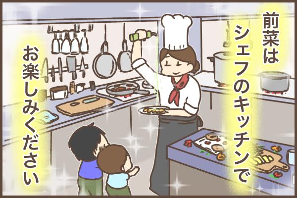 子どもの好き嫌い&食べムラ対策はコレ!わが家で効果があった3つの工夫の画像5