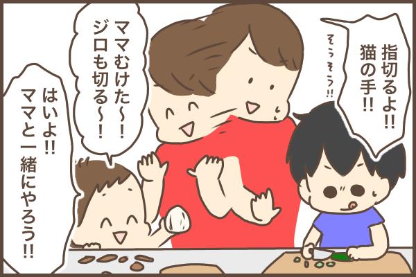 子どもの好き嫌い&食べムラ対策はコレ!わが家で効果があった3つの工夫の画像2