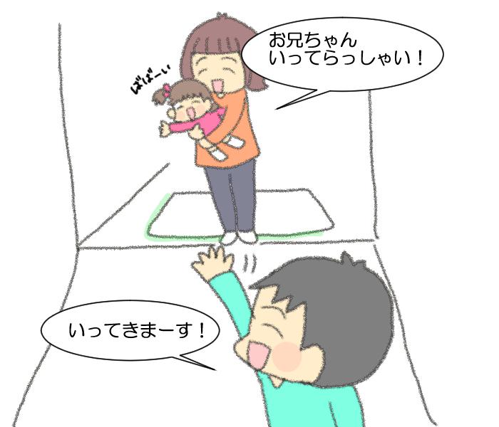 すごい機転!(笑)小学生になった息子の「はじめてのおつかい」の画像4