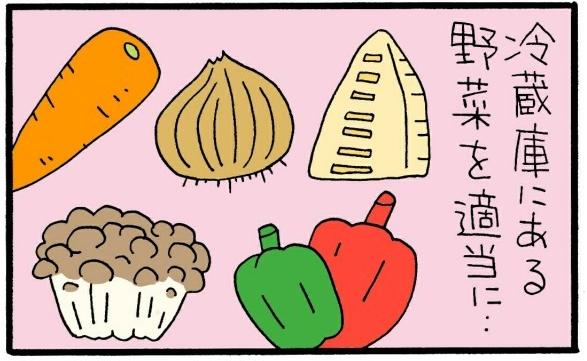 """""""ズボラー酢豚""""がおいしい!市販のアレを使ってひと工夫♪の画像3"""