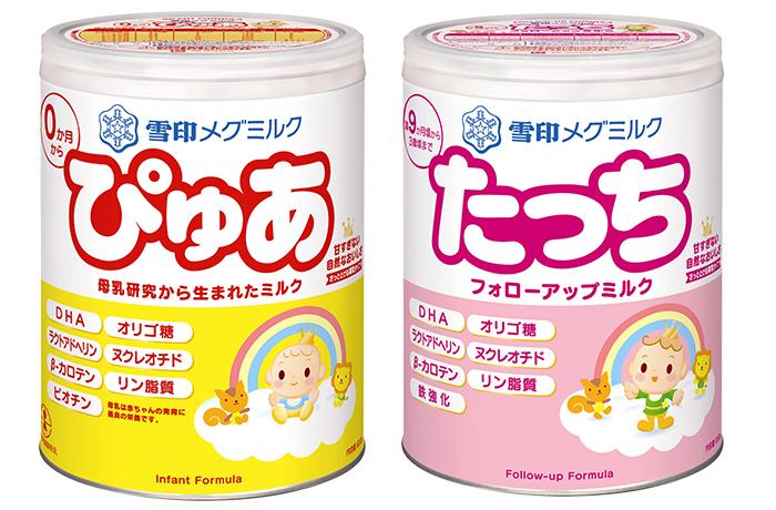赤ちゃんの成長に必要な栄養、足りてる?新米ママに姉が教えてくれたのは、「粉ミルク」の存在。の画像12
