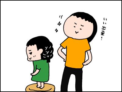 """初の""""編み込み""""が成功したのに…。4歳娘の激怒の理由がカワイイ♡の画像5"""
