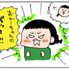 """初の""""編み込み""""が成功したのに…。4歳娘の激怒の理由がカワイイ♡のタイトル画像"""