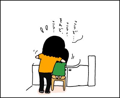 """初の""""編み込み""""が成功したのに…。4歳娘の激怒の理由がカワイイ♡の画像3"""