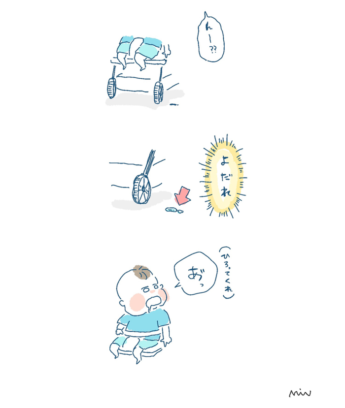 """1歳息子が「ん""""(ひろってくれ)」と要求したものが、ハードすぎる!の画像6"""