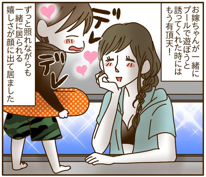 思いがけず長男の「初恋」を目撃!ちょっぴり切ない気持ちにキュン…♡の画像9