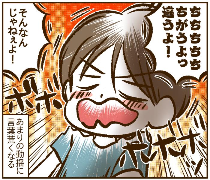 思いがけず長男の「初恋」を目撃!ちょっぴり切ない気持ちにキュン…♡の画像7