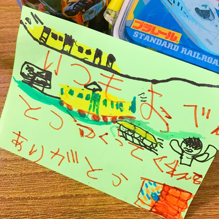 幼稚園最後のお弁当の日。達成感でスッキリしていた私が、涙腺崩壊した理由の画像6