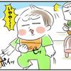 ぷち反抗期の1歳四男が、突然素直になるミラクルな瞬間!(笑)のタイトル画像