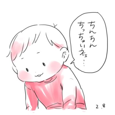 2歳息子からのとびっきりのプレゼントが...可愛すぎじゃない?笑の画像12