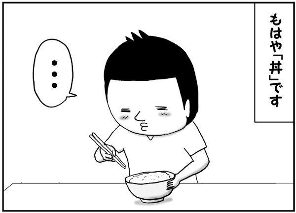 大好物のエビ天丼。子どもの「エビが食べたい」攻撃に、父は…!?の画像6