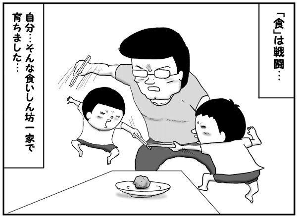 大好物のエビ天丼。子どもの「エビが食べたい」攻撃に、父は…!?の画像1