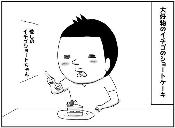 大好物のエビ天丼。子どもの「エビが食べたい」攻撃に、父は…!?の画像7