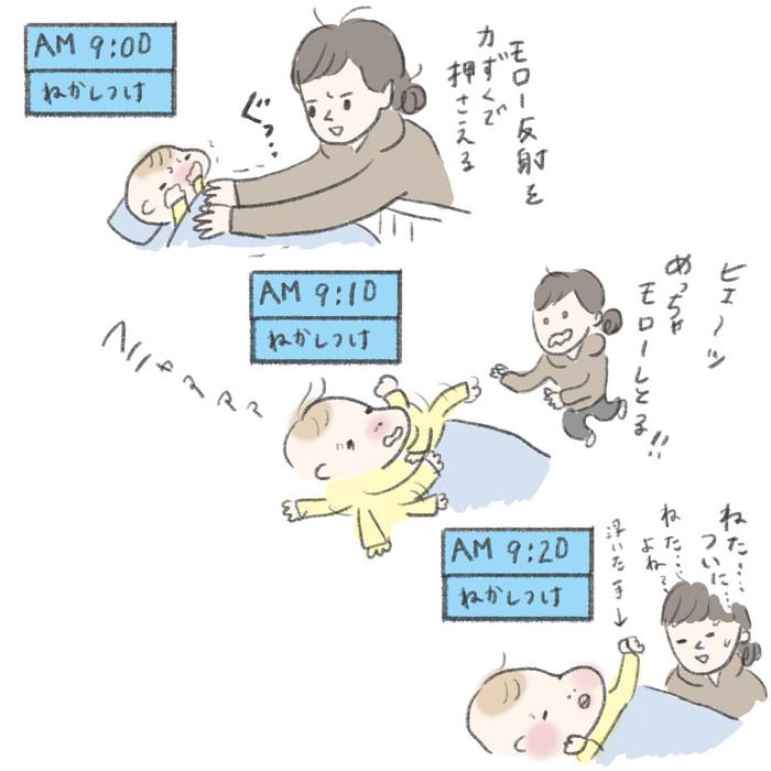 「私はココだよ!?」産後、母と目が合わなくなったワケ(笑)の画像5