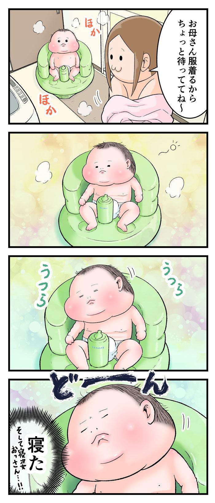 お風呂でスヤァ~…からの~?ラストは衝撃的な寝姿に(笑)の画像9