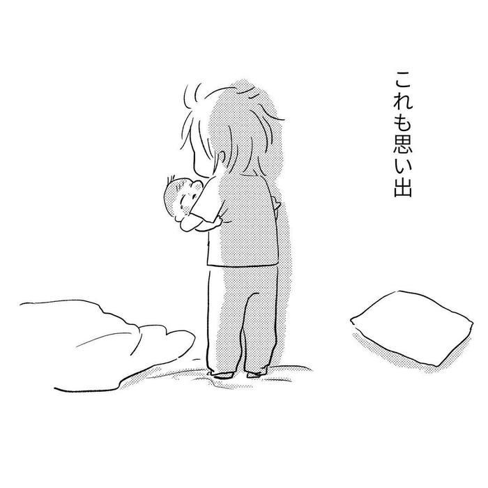 長い夜泣きの日々、ちょっとだけ気持ちが楽になった考え方の画像8