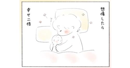 「一緒に眠る幸せ」が、さらに嬉しくなることに気づいたのタイトル画像