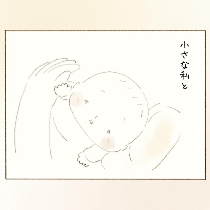 「一緒に眠る幸せ」が、さらに嬉しくなることに気づいたの画像24