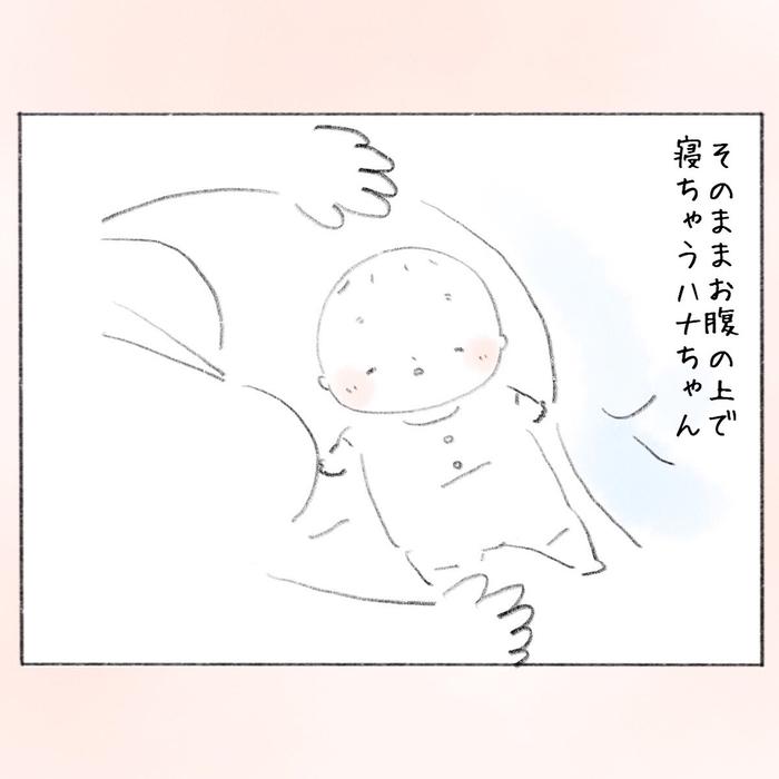 「一緒に眠る幸せ」が、さらに嬉しくなることに気づいたの画像6