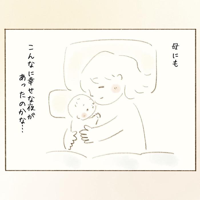 「一緒に眠る幸せ」が、さらに嬉しくなることに気づいたの画像23