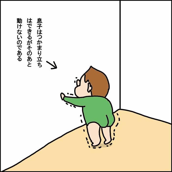 「よっしゃ寝た!」...からの動きが想定外すぎる(笑)の画像7