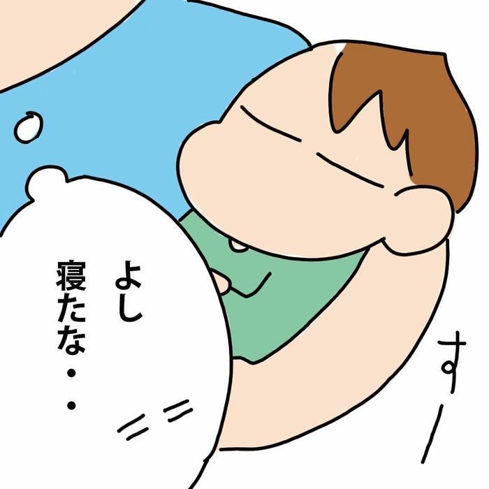 「よっしゃ寝た!」...からの動きが想定外すぎる(笑)の画像18