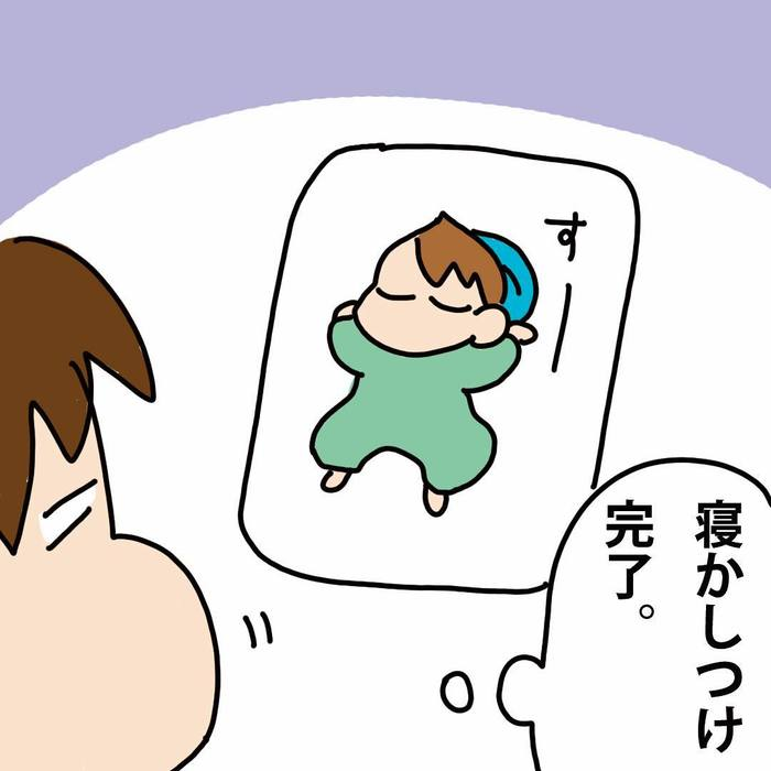「よっしゃ寝た!」...からの動きが想定外すぎる(笑)の画像19
