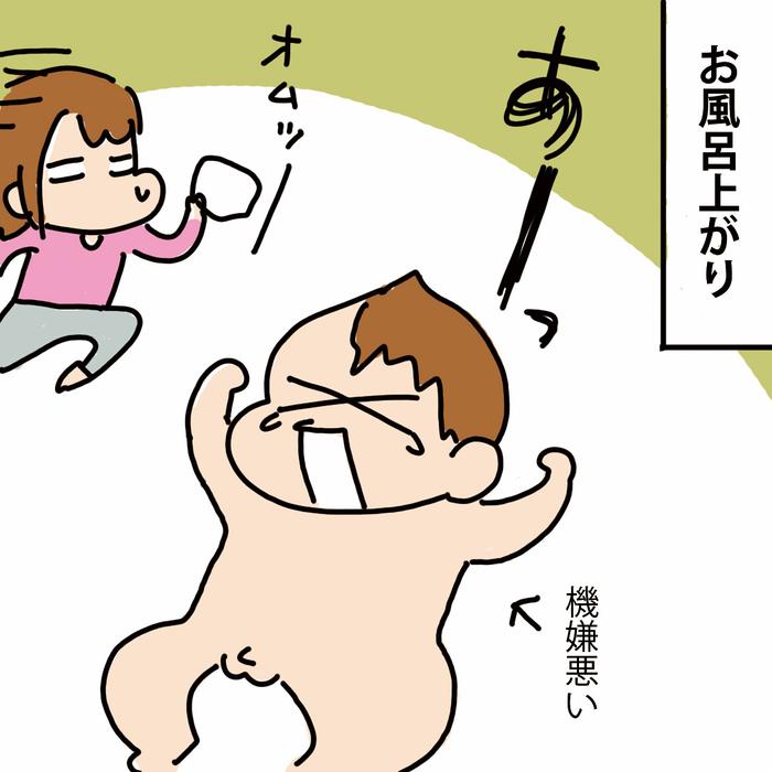 「よっしゃ寝た!」...からの動きが想定外すぎる(笑)の画像10