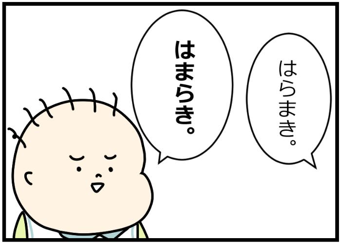 「トウモロコシ→トウモ殺し」この現象には名前があった!の画像6