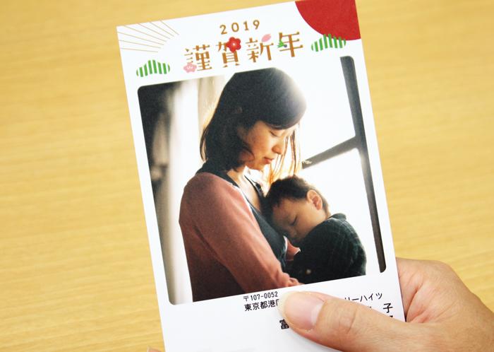 新しい家族と一緒にごあいさつ。2019年の始まりは最高の笑顔を年賀状にしませんか?の画像25