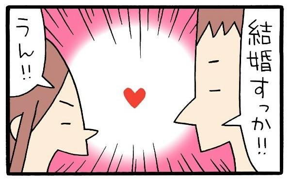 """「お前となら、長い結婚生活で…」私がうれしかった、夫の""""夫婦""""の考え方の画像5"""