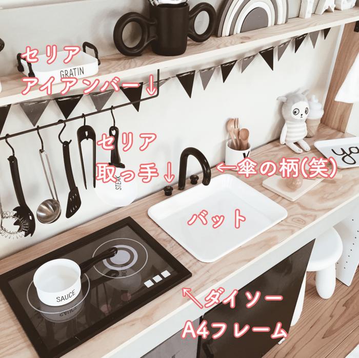 えっ、これが手作り!?イマドキ「ままごとキッチン」のクオリティが凄すぎる!の画像2