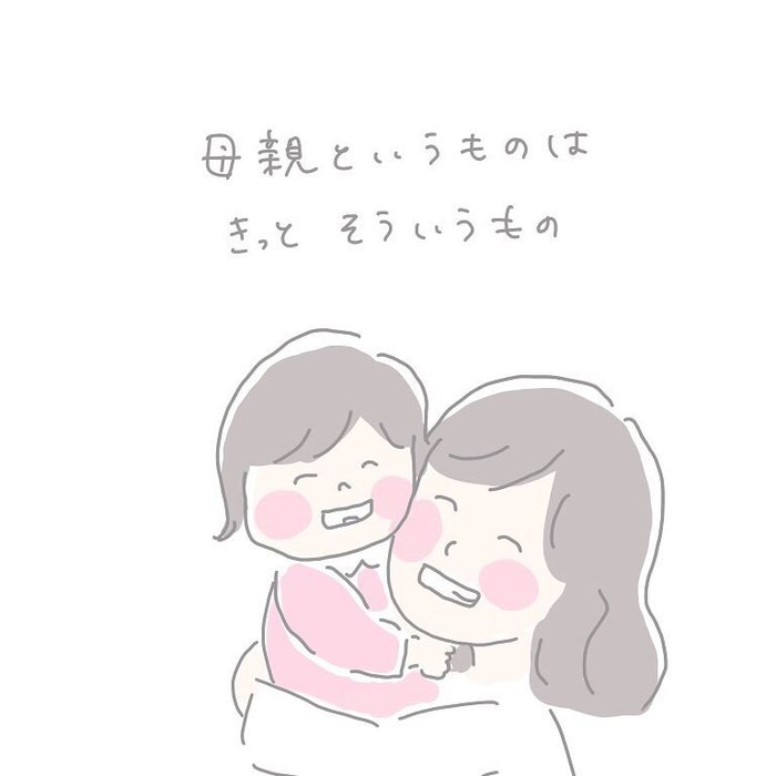 この笑顔がとっても大切だから。つい自分を後回しにする母の気持ち。の画像19