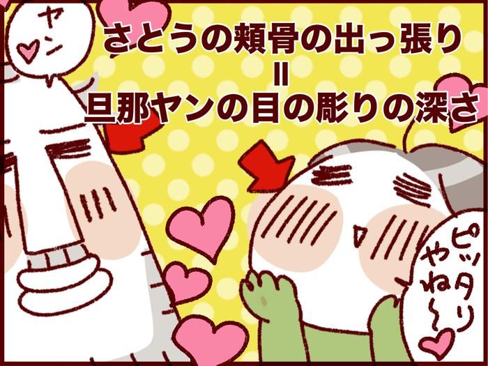 """国際結婚10周年!""""違いすぎる""""私たちが大事にしている「仲良しのヒミツ」の画像8"""