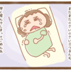 三つ子のお産を終えた、私の気持ち <投稿コンテストNo.96>のタイトル画像