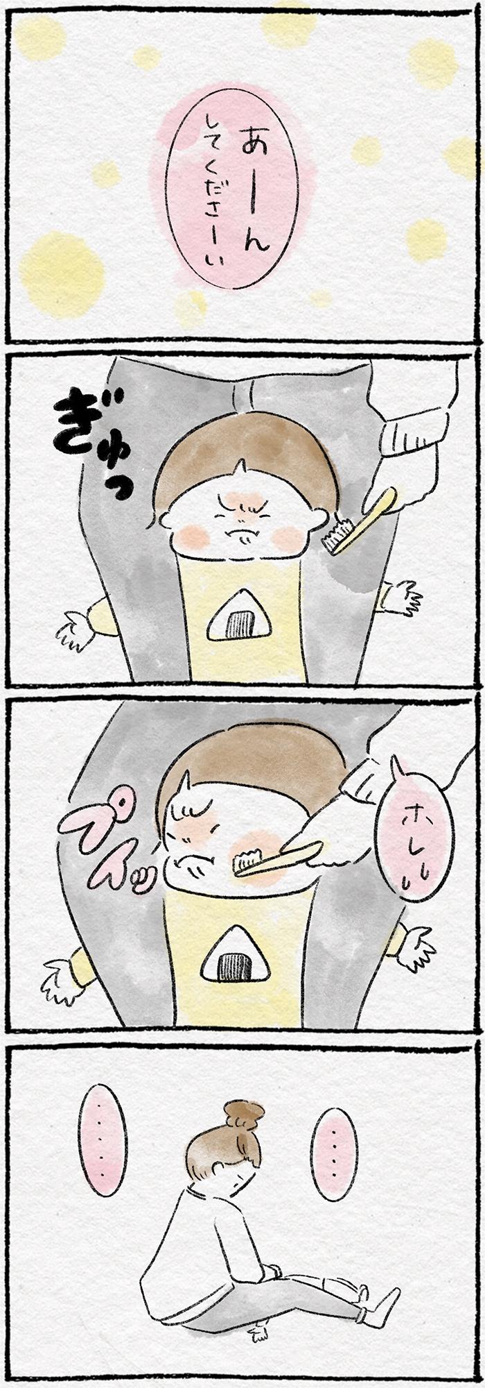 口を開けてくれない子に効果アリ!?親子で楽しく歯みがきするコツの画像1