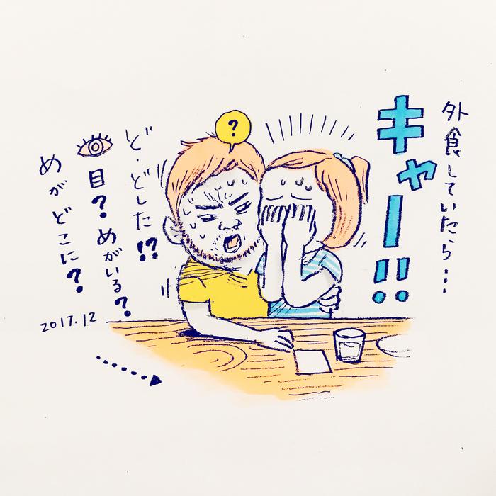 元気な姉妹がかわいい(笑)週末パパの子育て日記!の画像1