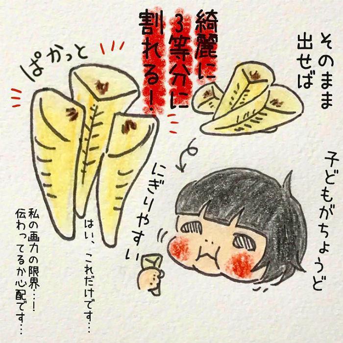 えっ、包丁いらないの?!私が感動した、超画期的な「バナナ」の切り方の画像5