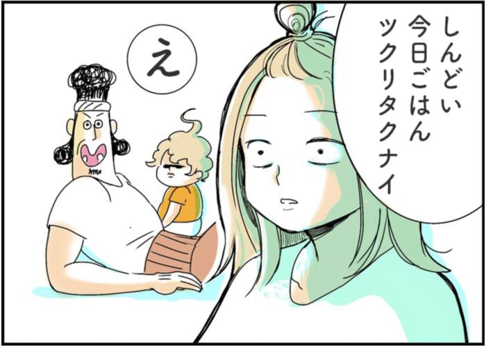 【次週最終回!】離乳食にひとりで悩み続けた、あるママの物語。の画像5