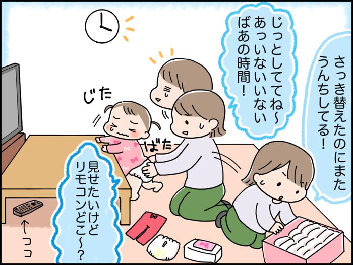もう使ってる?育児に役立つスマートスピーカーの画像14