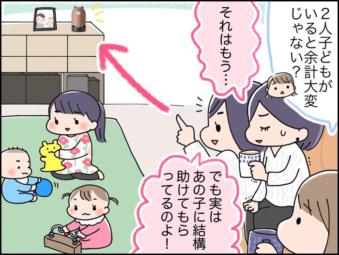 もう使ってる?育児に役立つスマートスピーカーの画像4